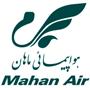 Mahan Air, code IATA W5, code OACI IRM