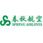 Spring Airlines, code IATA 9C, code OACI CQH